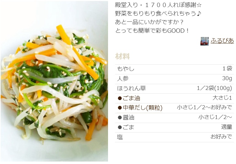 ニラ レシピ つくれぽ1000