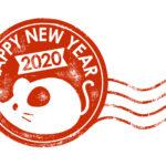 【2020・子・ねずみ】年賀状の無料テンプレート!これで迷わない厳選10サイト