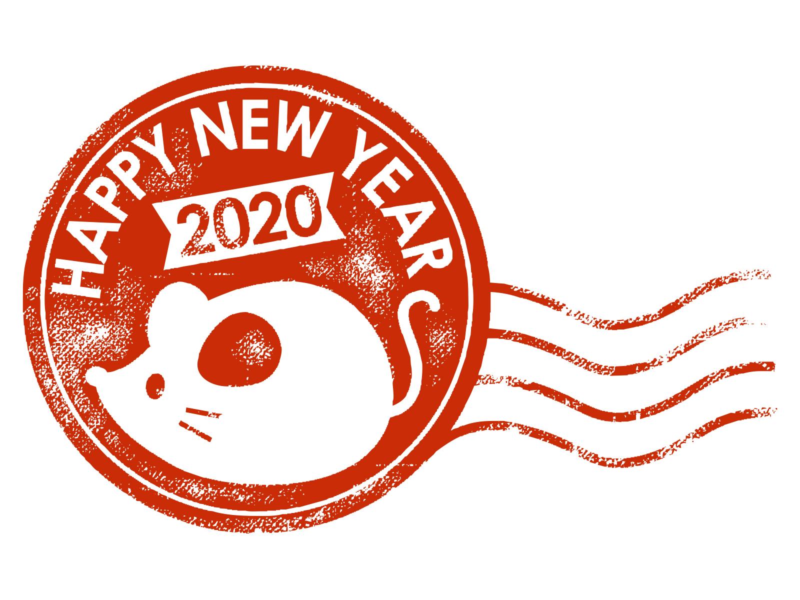 2020 子 ねずみ 年賀状の無料テンプレート これで迷わない厳選10