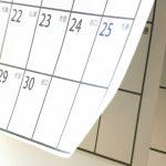 子供用カレンダーを無料ダウンロード【8選】2019年!