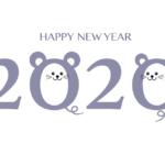 【年賀状2020】無料の写真テンプレート!おしゃれでかわいいフォトフレームだけ厳選!