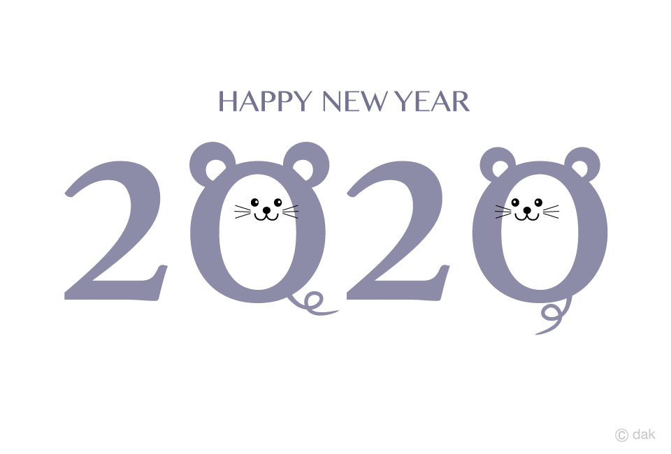 無料 年賀状 テンプレート 2020
