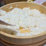 【ヒルナンデス】酢飯の作り方!1~2分蒸らすときはフタをする?