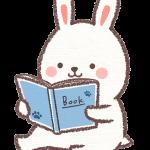 【あさイチ】この季節おすすめの書籍!樹木希林さんブーム・辞書・五月病は本で予防&克服!(4月19日)