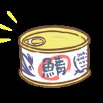 【ヒルナンデス】サバ缶のつけうどんの作り方!10分で出来るサバ缶のアレンジレシピ!(4月9日)