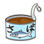 【ヒルナンデス】マコさん!韓国風大根の田楽のレシピ!サバ缶アレンジ