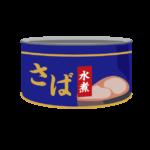 【所ジャパン】サバチリのレシピ!サバ缶と豆板醤