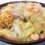 【満天 青空レストラン】塩あんかけかた焼きそばのレシピ!【動画あり】
