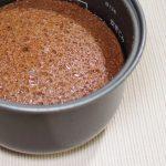【ヒルナンデス】マコさん!ごぼうのガトーショコラのレシピ!炊飯器
