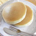 【この差って何ですか】後藤真希さんのホットケーキのレシピ!超ふわふわになる方法