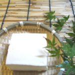 【人生レシピ】味禅の通販・お取り寄せ方法!豆腐に合う調味料(2月8日)