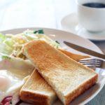 【ヒルナンデス】トーストスチーマーの通販・お取り寄せ方法!テレビで紹介された商品