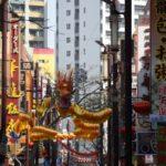 【嵐にしやがれ】横浜中華街デスマッチ!広東料理 吉兆の場所はどこ?テレビで紹介された店(2月9日)