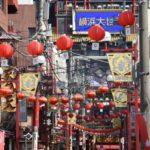 【嵐にしやがれ】横浜中華街デスマッチ!謝甜記 貮号店の場所はどこ?テレビで紹介された店(2月9日)