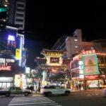 【嵐にしやがれ】横浜中華街デスマッチ!カレーライスの保昌の場所はどこ?テレビで紹介された店(2月9日)