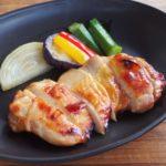 【きょうの料理】和風チキンソテー&新たまねぎとトマトのサラダのレシピ!父さんのきょうからキッチン!フライパン1つでできる鶏肉料理!堀江ひろ子さん(6月17日)