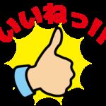 【ハナタカ優越館】テレビで紹介された今どきならではこんなサービス<3選>!普通の会社員が月収100万円以上稼ぐサービスも(6月25日)