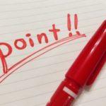 【あさチャン】しりペン体操のやり方!どんなペンを使う?効果は?(7月25日)