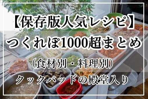牛肉 薄切り レシピ つくれ ぽ 1000