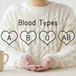 【ホンマでっかTV】血液型で人生は変わるのか(まとめ)!血液型別失恋からの立ち直り方・ストレスに弱い血液型など(10月23日)