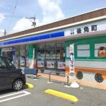 【所ジャパン】リュウジさんのレシピ3品!コンビニ冷凍麺アレンジレシピ(11月18日)