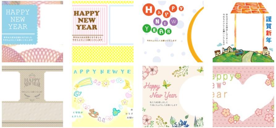 テンプレート ブラザー 年賀状 ブラザー、「新日本プロレス」の年賀状テンプレートなどを配布