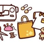 【ヒルナンデス】裁縫便利グッズ!テレビで紹介された手芸グッズ一覧まとめ(2月28日)