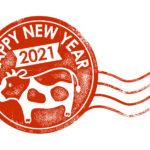 【2021・丑・うし】年賀状の無料テンプレート!これで迷わない厳選10サイト